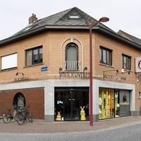 Bakkerij Van Der Veken - Bakkerij
